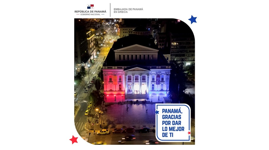 The historic Municipal Theatre of Piraeus, illuminated with our flag colors, greets Panama in commemoration of our National Day, November 3rd.